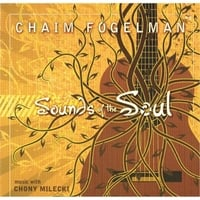 Chaim Fogelman & Chony Milecki | Sounds of the Soul
