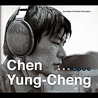 Chen Yung-Cheng | Incredibly Unlimited Percussion (擊速極限-陳勇成擊樂獨奏專輯)
