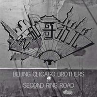 Beijing Chicago Brothers | Second Ring Road