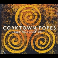 Corktown Popes | And Also With You