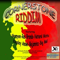 Various Artists | Cornerstone Riddim
