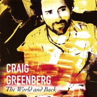 Craig Greenberg | The World and Back
