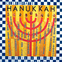 Various Artists | Celebrate Hanukkah