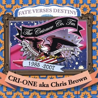 Cri-one Aka Chris Brown | Best of House