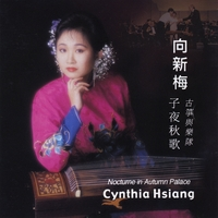 Cynthia Hsiang | Nocturne in Autumn Palace