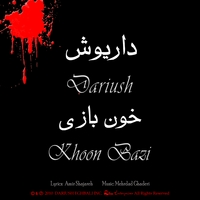 Dariush | Khoon Bazi