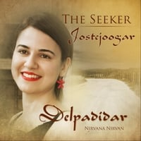 Delpadidar | The Seeker (Jostejoogar)