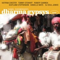 Dharma Gypsys | Volume One: Music for Yoga, Meditation and General House Cleaning