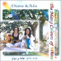 Diane and Ada | The Many Colours of White