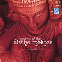 Various Artists | Mantras of The Divine Mother