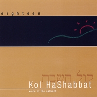 Dan Nichols And Eighteen | Kol Hashabbat-voice Of The Sabbath