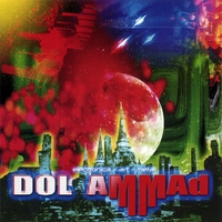 Dol Ammad | Electronica Art Metal - Demo 2002