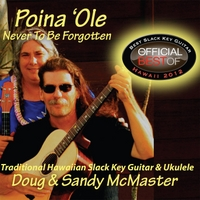 Doug and Sandy McMaster | Poina Ole
