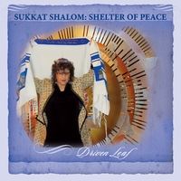 Driven Leaf | Sukkat Shalom: Shelter of Peace
