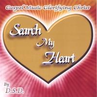D.S.D. | Search My Heart