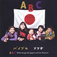 Durmaz Family Children | ABC Bible Songs for Japan and the Nations