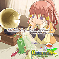 EasyGameStation | Chantelise (Original Sound Tracks) [International Version]