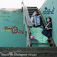 Eendo | Naale ye Shabgeer - Single