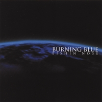 Eishin Nose | Burning Blue