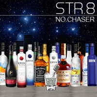 Eryk Moore | STR.8 No Chaser
