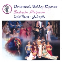 Esam Moustafa | Darbouka Majnonna - Oriental Belly Dance