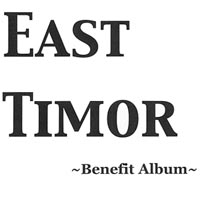 Various Artists | East Timor Benefit Album