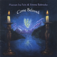 Hazzan Ira Fein & Simme Bobrosky | Come Beloved