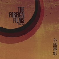 The Foreign Films | Distant Star (Double Album)