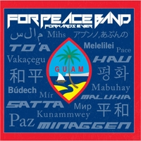 For Peace Band | Forwards Ever
