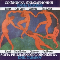 Sofia Philharmonic Orchestra & Emil Tabakov | Works By French Composers