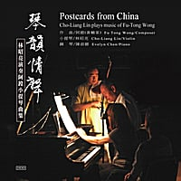 Cho-Liang Lin | Postcards from China