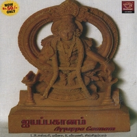 Various Artists | Ayyappa Ganam