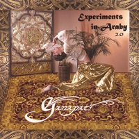 Ganapati | Experiments in Araby 2.0