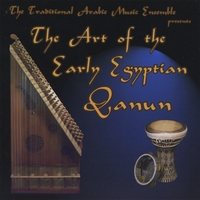 George Dimitri Sawa | The Art of the Early Egyptian Qanun