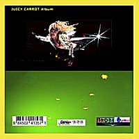 Genie NDB | Juicy Carrot (Album)