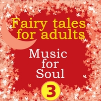 Gena Keen | Fairy Tales for Adults, Vol. 3