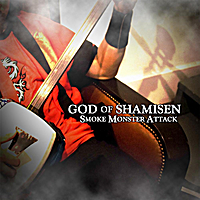 God of Shamisen | Smoke Monster Attack