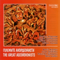 Various Artists | The Great Accordionists