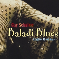 Guy Schalom | Baladi Blues