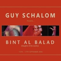Guy Schalom | Bint Al Balad (Daughter of the Country)