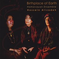 Hossein Alizadeh & Madjid Khaladj | Birthplace of Earth / Madaran-e zamin