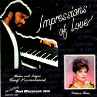 Hanif Noormohamed | Impressions Of Love