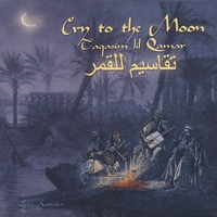 The Henkesh Brothers | Cry to the Moon - Taqasim lil Qamar