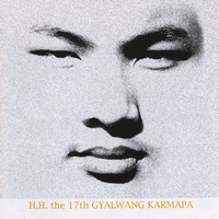 H.H. the 17th Gyalwang Karmapa | Sweet Melody of Joyful Aspiration