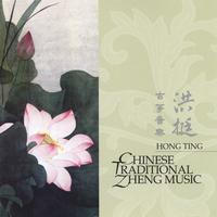 Hong Ting | Chinese Traditional Zheng Music