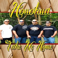 Honokua | Take Me Home