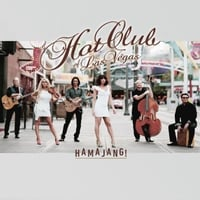 Hot Club of Las Vegas | Hamajang!