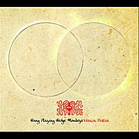 Hang Playing Hedge Monkeys | Vesica Piscis