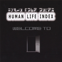 Human Life Index | Welcome To