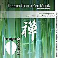 Imaginacoustics | Deeper Than a Zen Monk